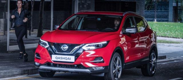 Limited edition Nissan QASHQAI N-Motion