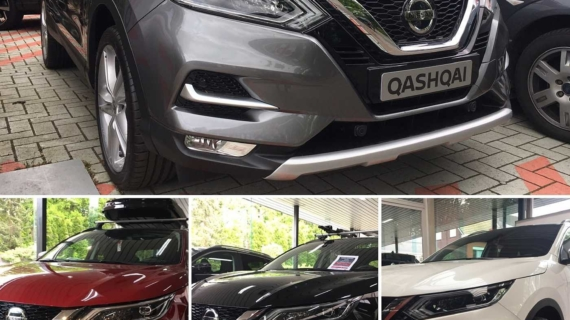 Nissan Qashqai 1.3 DIG-T N-MOTION  (EU6d-TEMP)